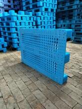 天津市出售二手托盘·武清区长期有二手塑料托盘,周转筐供应