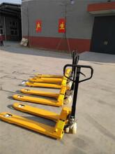 天津市二手地牛出售,搬运车,液压车,维修,回收