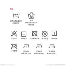 浙江温州丰驰水洗标来图可订制印刷图片