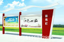 宁波社区广告宣传栏厂家定制批发图片