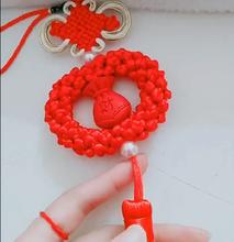 云碧轩手工编织工艺品创业好选择图片
