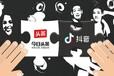 抖音今日头条官方代理商:各行各业信息流广告高返点合作业务