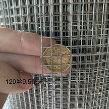 加粗不锈钢防护网货架专用网门窗防盗网