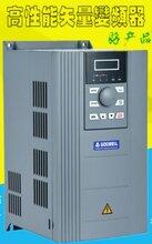 吉林长春G600-G-185K/P-200K金钟变频器空压机使用图片
