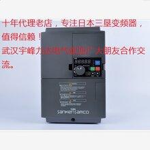 湖北汉川三垦变频器VM06-18.5KW小区供水安装调试维修图片