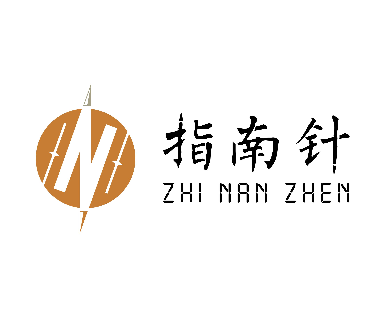 深圳市指南針硅膠科技有限公司