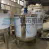 732树脂配料罐电加热混料罐真空反应釜苯氧基树脂配液罐非标定制