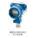 3051GP2A羅斯蒙特壓力變送器直連式壓力變送器