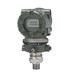 日本橫河川儀EJA530A-EBS4A-02DN直連式壓力變送器