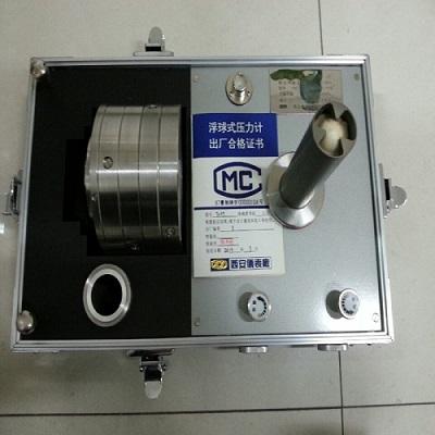 西仪厂浮球压力计Y047Y055压力校验标定仪表