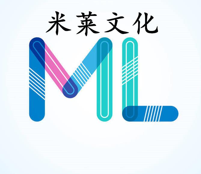 广西米莱文化传媒有限公司