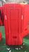 南山紅色水馬