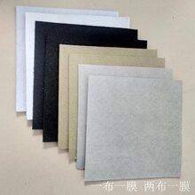 陵县生产复合土工膜图片
