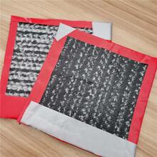正宇纳基膨润土防水毯,垃圾填埋场用防水毯图片