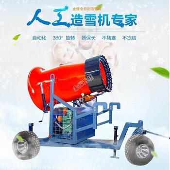 造雪机三包责任包换包退保修高温造雪机生产厂家直销
