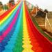 拉萨建设彩虹滑道需要做的步找七彩滑梯生产厂家