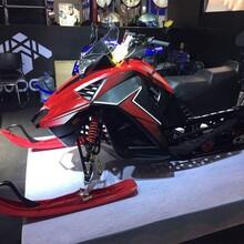 雪地摩托生產廠家雪上摩托價格雪地車批發銷售圖片