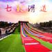 節假日游樂園引流項目網紅滑道彩虹滑道