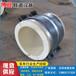 博迎管道DN300聚氨酯保冷管托固定支墩滑動管托導向管托