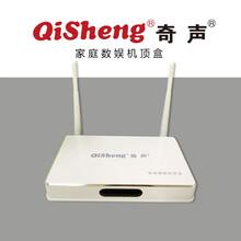 奇聲M11網絡電視機頂盒全網通盒子WIFI無線智能高清播放器圖片