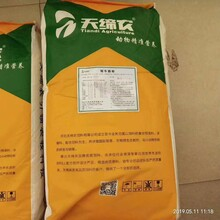 河北省天締農犢牛奶粉圖片