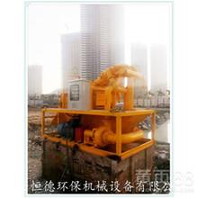 青島河道清淤泥沙脫離器廠家價格圖片