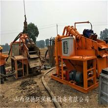 慶陽河道清淤砂石脫離設備廠家直銷圖片