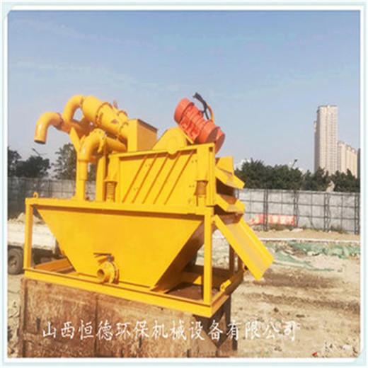重庆江北河道打桩工程泥浆净化器厂家直销