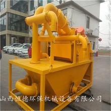 东莞城建盾构污水净化器厂家直销图片