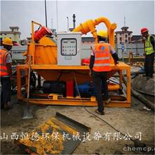 諸城河道清淤砂漿處理設備廠家直銷圖片