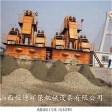 呼和浩特河道清淤砂漿分離設備廠家直銷圖片