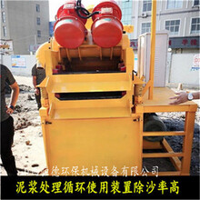 太原城建盾构污水处理器厂家价格图片