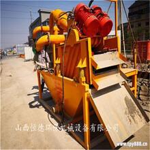 平涼河道清淤砂石脫水設備廠家價格圖片