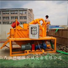 云浮城建盾构污水脱水机厂家直销图片