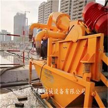 巴彥淖爾河道清淤砂漿凈化裝置廠家直銷圖片