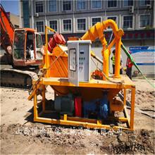 武威河道清淤砂石脫離設備廠家價格圖片