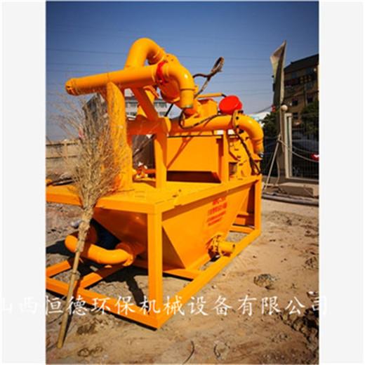 銅川環保打樁砂石分離裝置廠家直銷