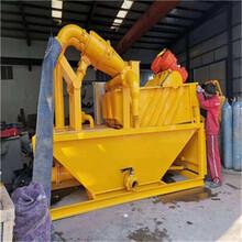 萊蕪河道清淤砂漿凈化設備廠家價格圖片