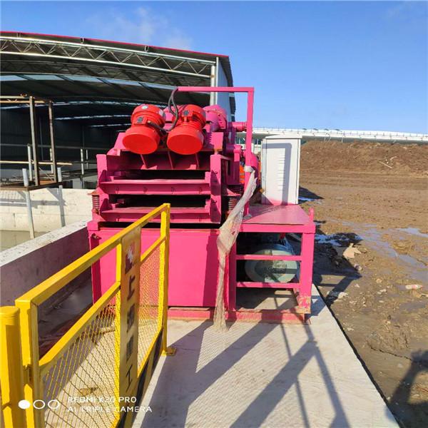 橋梁管樁沙漿脫水機是做什么的