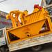 丹東頂管工程污泥凈化器廠家