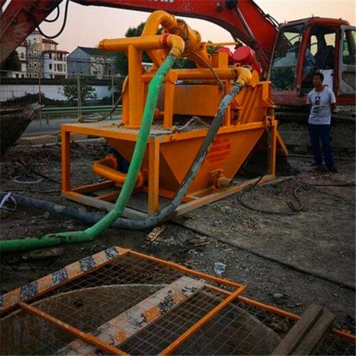 路橋灌注樁工程污水處理機多少錢一臺