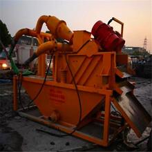 灌注樁泥沙凈化設備安裝方案圖片