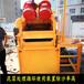 張掖石油鉆機砂石處理器廠家直銷