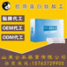 復合益生菌OEM代加工,益生菌生產廠家