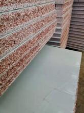 樂山供應彩鋼瓦規格型號,彩鋼琉璃瓦圖片