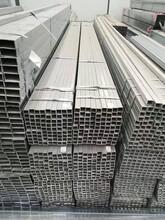 貴州熱門鍍鋅方管服務至上,熱鍍鋅方管圖片