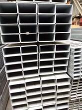 云南銷售鍍鋅方管總代直銷圖片