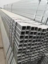 云南鍍鋅方管規格型號,熱鍍鋅方管圖片