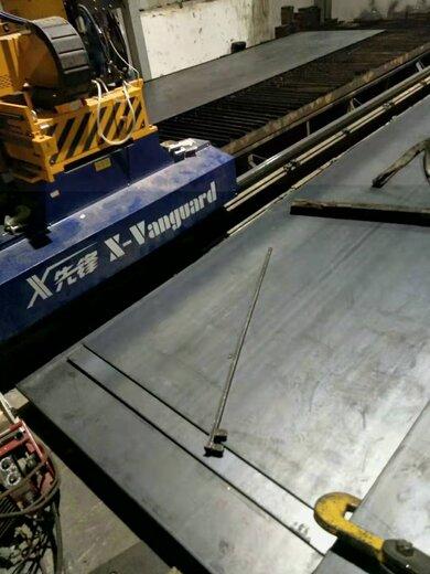 六盤水承接鋼板切割加工服務至上