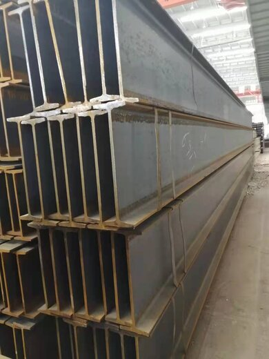畢節生產工字鋼服務